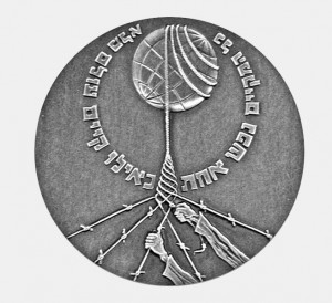 "The Medal of the Righteous: ""Whosoever saves a single life, saves an entire universe"""